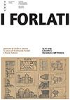 """Giornata di studio e inaugurazione mostra """"I FORLATI"""" - 15.02.2013 ore 10-18 c/o Cotonificio Dorsoduro  2196 VE"""