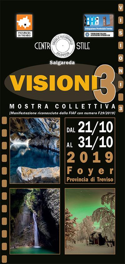 """Invito mostra fotografica collettiva """"Visioni 3"""""""
