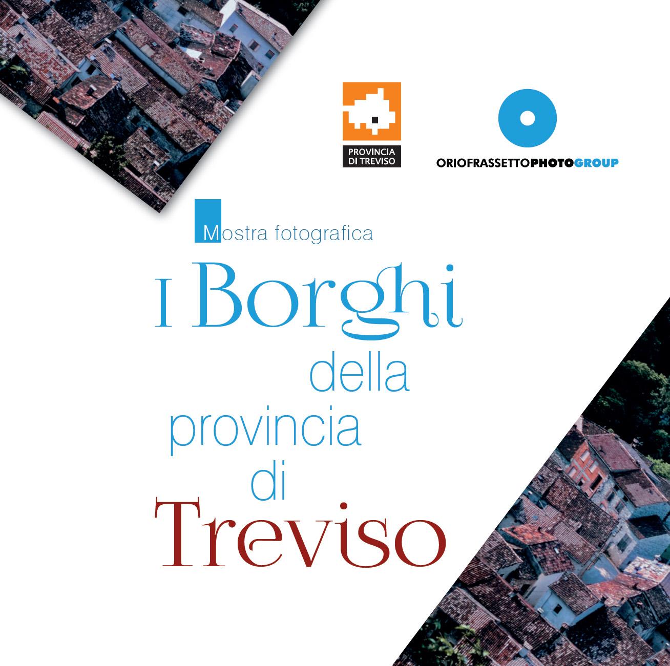 """Brochure mostra fotografica """"I borghi della provincia di Treviso"""""""